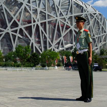 Majstrovstvá sveta v atletike Peking 2015